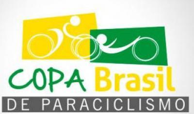 Logo COPA BRASIL